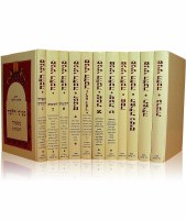 Peninei Halachah 16 Volume Set Hebrew [Hardcover]
