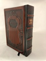 Siddur Avodas Hashem Hebrew Brown Leather Slipcased Edut Mizrach