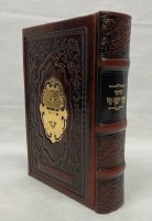Siddur Od Yosef Chai Brown Leather Slipcased Edut Mizrach
