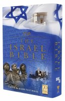 The Israel Bible [Hardcover]