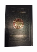 The Koren Rav Kook Siddur Ashkenaz [Hardcover]