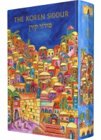 Yair Emanuel The Koren Siddur with Emanuel Cover Design - Compact Size Hebrew and English - Ashkenaz