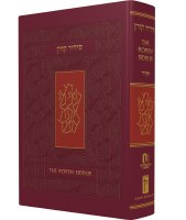 The Koren Siddur Compact Sephard [Hardcover]