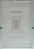 The Koren Siddur Talpiot Ashkenaz Compact [Hardcover]