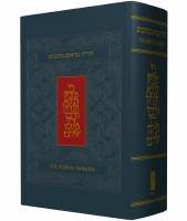 The Koren Tanach Personal Size Leather Binding Hebrew/English [Hardcover]