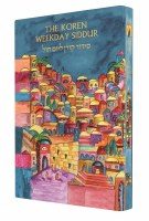 The Koren Siddur Weekday Emanuel Cover Ashkenaz Compact [Hardcover]