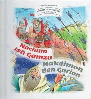 Stories Of Tzaddikim For Children Volume 2 Nachum Ish Gamzu Nakdimon Ben Gurion [Hardcover]