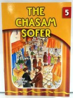 The Chasam Sofer [Paperback]