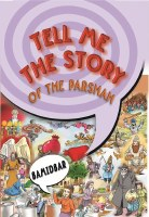 Tell Me The Story of The Parsha - Bamidbar Plastic Pages [Hardcover]