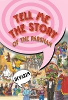 Tell Me The Story of the Parsha - Devorim Plastic Pages [Hardcover]