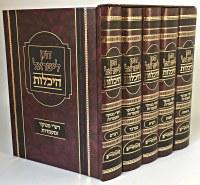 Chok L'Yisroel Heichalot Menukad 5 Volume Set [Hardcover]