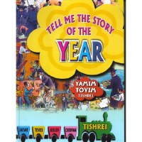 Tell Me the story of the Year Volume 1 - Yamim Tovim - Tishrei Laminated Pages [Hardcover]