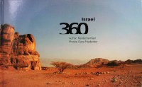 Israel 360 Views of Israel [Hardcover]