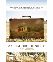 A Guest for the Night [Paperback]