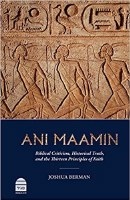 Ani Maamin: Biblical Criticism, Historical Truth, and the Thirteen Principles of Faith [Hardcover]