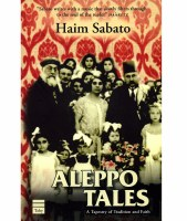 Aleppo Tales [Paperback]