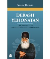 Derash Yehonatan