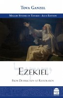 Ezekiel [Hardcover]