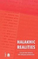 Halachic Realities [Hardcover]