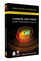 Illuminating Jewish Thought [Hardcover]