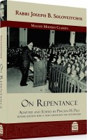 On Repentance [Hardcover]