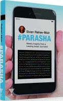 #Parasha [Hardcover]