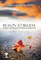 Reason to Believe [Hardcover]