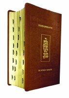 The Koren Jerusalem Bible Maalot Edition Brown Leather [Paperback]