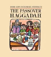 Steinsaltz's Haggadah Hebrew English [Hardcover]