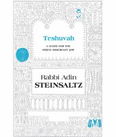 Teshuvah A Guide for the Newly Observant Jew [Hardcover]