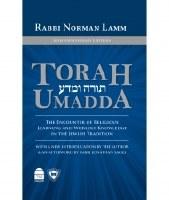 Torah Umadda [Hardcover]