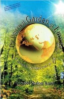 The Universal Garden of Emuna in Russian [Paperback]