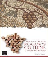 The Ultimate Rogov's Guide to Israeli Wines English [Hardcover]