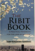 The Ribit Book [Hardcover]