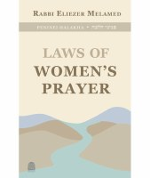 The Laws of Womans Prayer [Hardcover]