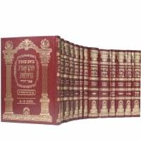 Nach Mikraos Gedolos Pe'er Vehadar 13 Volume Set Large Size [Hardcover]