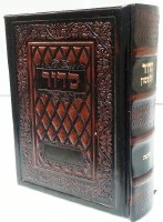 Shabbos Siddur Kol Sasson- Orot Sephardic Hebrew and English Leather Small