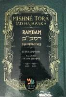 Rambam Mishne Tora Iad Hajazaka Sefer Zmanim Spanish [Hardcover]