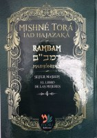 Rambam Mishne Tora Iad Hajazaka Sefer Nashim Volume 4 Spanish [Hardcover]
