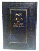 Hebrew Spanish Bilingual Chumash with Haftarot [Hardcover]