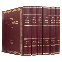Bshem Omro Al Hatorah 6 Volume Set [Hardcover