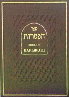 Book of Haftaroth [Hardcover]