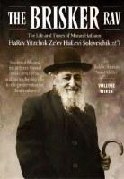 The Brisker Rav Volume 3 [Hardcover]