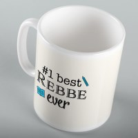 #1 Best Rebbe Ever Mug 11 oz