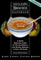 The Brochos Handbook [Paperback]