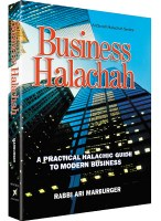 Business Halachah [Hardcover]
