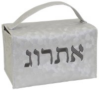 Esrog Box Holder Vinyl with Handle Grey Stone Pattern with Dark Grey Embroidery
