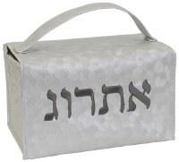 Esrog Box Holder Vinyl with Handle Grey Stone Pattern with Dark Grey Embroidery