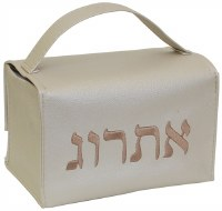 Esrog Box Holder Vinyl with Handle Tan with Brown Embroidery