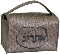 Esrog Box Holder Vinyl with Handle Taupe Weave Design with Grey Embroidery